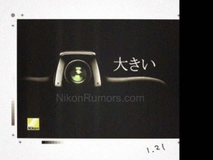 Latest Nikon MX teaser